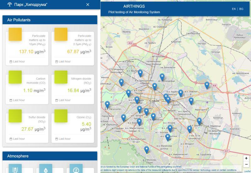 Заработи платформата за следене в реално време на КАВ в София